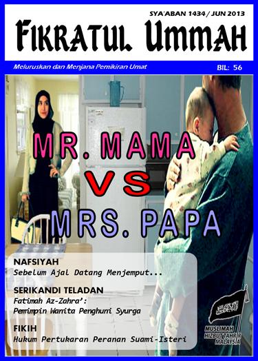 FU-Cover-April2013